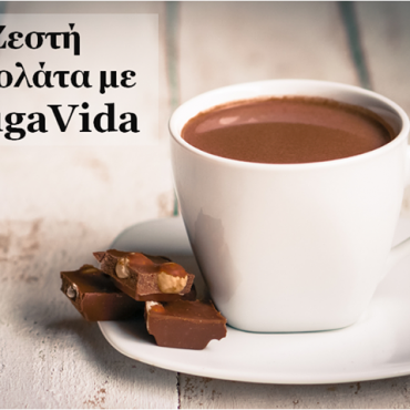 sugavida-coffe.png